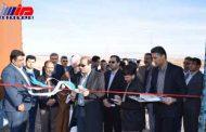 افتتاح پروژه آبرسانی ، اصلاح و توسعه شبکه توزیع آب در تربت جام