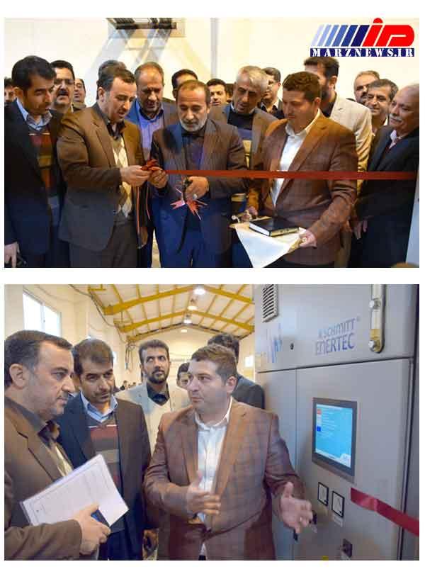 نيروگاه ۴ مگاواتی شهرک صنعتی جمشيدآباد آمل به بهره برداری رسید