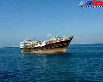تامین امنیت آبراه اروندرود با مشارکت مرزبانی دریایی ایران و عراق