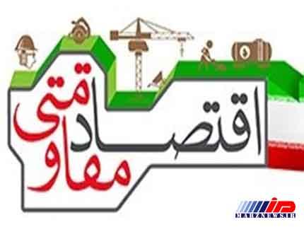 تحقق سیاستهای اقتصاد مقاومتی اولویت شورای شهر اردبیل است