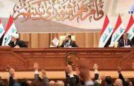 تهدید نمایندگان کُرد عراق به تحصن در پارلمان