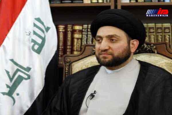 توصیه حکیم به عراقیهابرای انتخابات