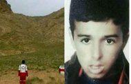 جسد پسربچه گمشده در آذربایجان شرقی پیدا شد