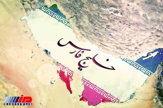 حذف نام خلیجفارس از 17هزارجلد کتاب در بحرین