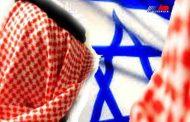 حریم هوایی عربستان به روی هواپپماهای به مقصد اسرائیل باز شد