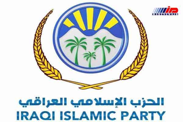 حزب اسلامی عراق در انتخابات پارلمانی ۲۰۱۸ شرکت نمیکند