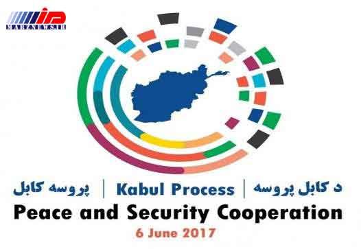 تاثیرات نشست پروسه کابل