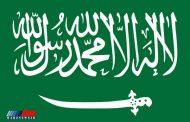 درخواست بین المللی شدن حرمین شریفین به مثابه اعلام جنگ است