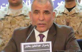 در سال جاری 9 هزارتن موادمخدر در افغانستان تولید شده است