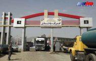 رشد 23 درصدی صادرات کالا از گمرک کردستان