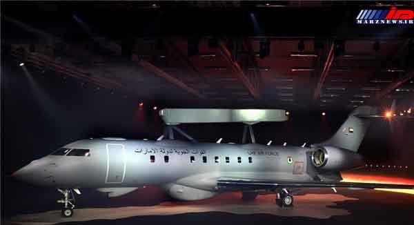 رونمایی از هواپیمای جاسوسی امارات