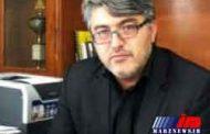 سرپرست ورزش و جوانان استان اردبیل منصوب شد