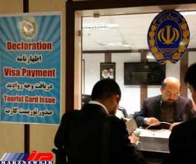 صدور روادید الکترونیکی در شهر فرودگاهی امام خمینی(ره) آغاز شد