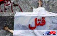 علت مرگ اجساد کشف شده در عباس آباد و آمل قتل نیست
