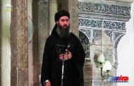 مجروحیت شدید ابوبکر البغدادی