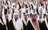 مخالفت بانکهای سوئیسی با تحویل داراییهای شاهزادگان به دولت سعودی
