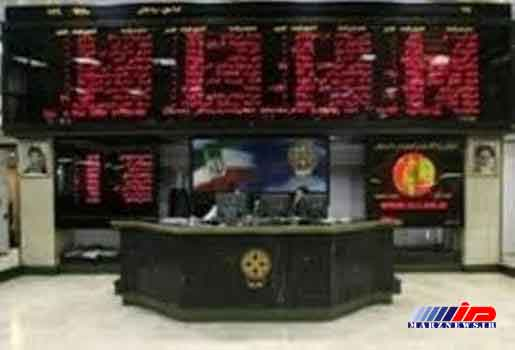 معامله 43 میلیارد ریال در تالار بورس منطقه ای اردبیل