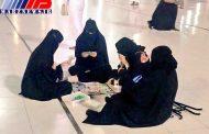 ورق بازی زنان در در مسجدالحرام جنجال به پا کرد