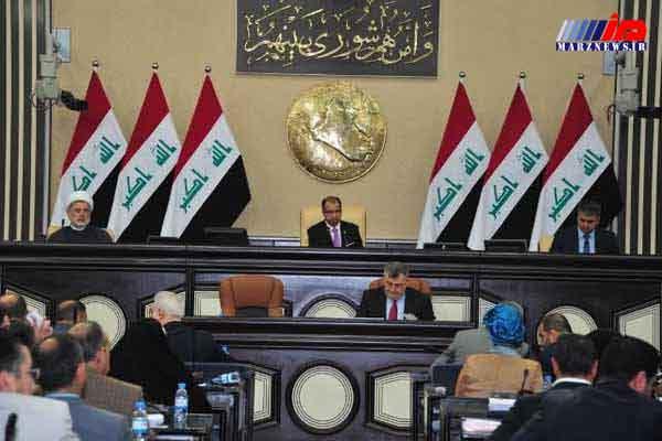 پارلمان عراق عضویت ۳ نماینده کُرد را به حالت تعلیق درآورد