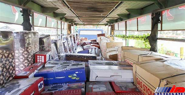 پرداخت کمک هزینه تامین جهیزیه به بیش از 1 هزار نوعروس در آذربایجان غربی
