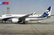 پیگیری برای افزایش پروازهای خارجی در فرودگاه ساری