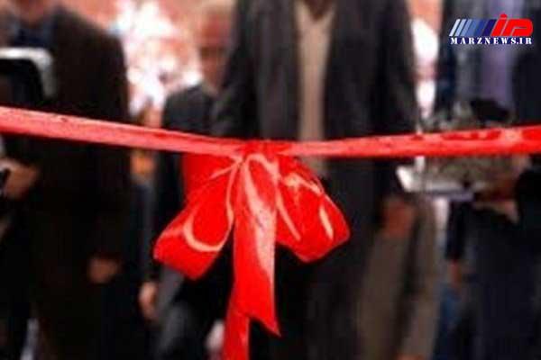2مرکز بهداشتی و درمانی خیرساز در اسفراین افتتاح شد