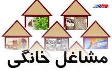 91 رشته مشاغل خانگی در آذربایجان غربی شناسایی شد