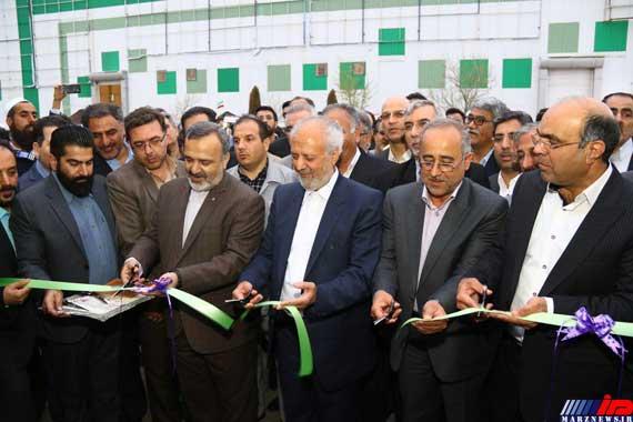 افتتاح نخستین نمایشگاه نوروزگاه ایران در مشهد مقدس