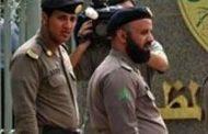 افسران عالیرتبه سعودی بازداشت شدند
