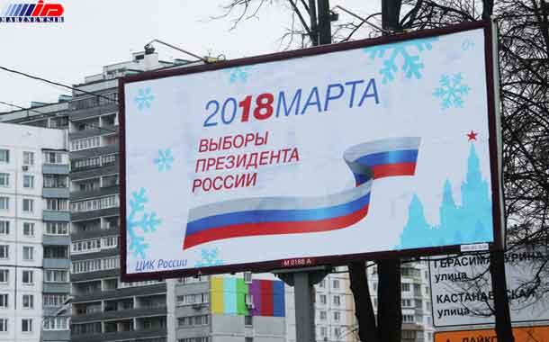 بیش از 29 هزار نفر بر انتخابات روسیه نظارت می کنند
