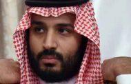 توهین بیسابقه بنسلمان به مردم قطر