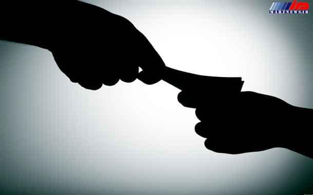 دریابانان ناجا رشوه ۱۰ هزار دلاری را رد کردند
