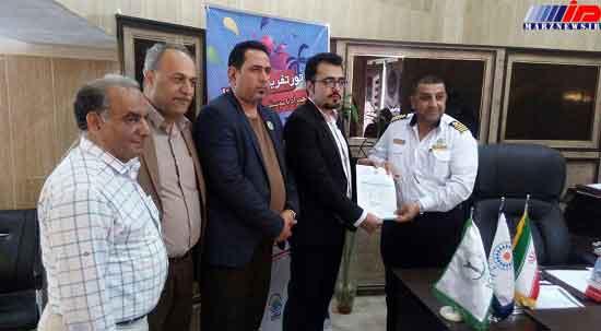 رده بندی ایرانی یک شناور عراقی برای اولین بار در کشور