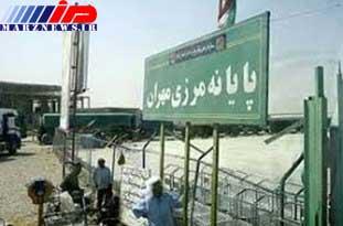 در حال حاضر تردد در مرز مهران روان است