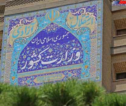 موافقت وزیر کشور با تاسیس 1077 دهیاری جدید در استان سیستان و بلوچستان
