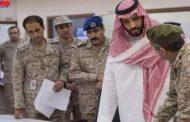نظامیان سعودی و اماراتی درفهرست جنایتکاران جنگی