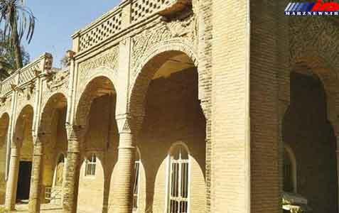 هشت بنگله اهواز موزه میشود