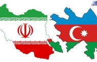 همایش تجاری ایران و آذربایجان فروردین 97 برگزار میشود