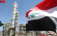 پالایش نفت عراق در ایران