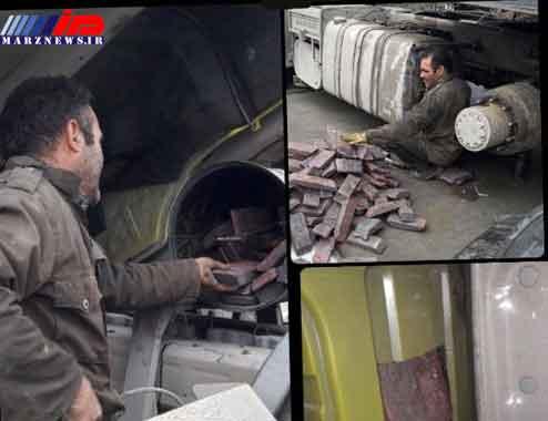 کشف قاچاق شمش مس از یک کامیون ورودی به کشور
