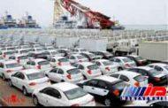 تکذیب خبر توقیف خودروهای وارداتی از گمرک