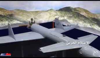 حمله هوایی یگان پهپادی یمن به تأسیسات نفتی و یک فرودگاه سعودی