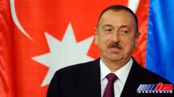 علیاف رئیسجمهور آذربایجان باقی ماند