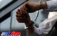 دستگیری ۷ نفر از از اراذل و اوباش اسلام آبادغرب