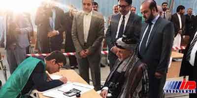 انتخابات افغانستان با ثبت نام از رای دهندگان یک گام جلو رفت