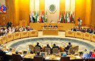 اعتراض لبنان و عراق  به بند ضد ایرانی اتحادیه عرب