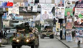 آغاز تبلیغات انتخاباتی مجلس نمایندگان عراق