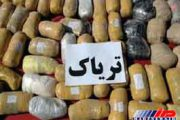 انهدام باند بزرگ قاچاق در سیستان و بلوچستان