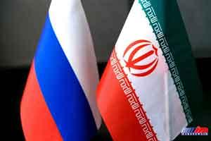 مسیر روابط استراتژیک تهران - مسکو هموارتر می شود