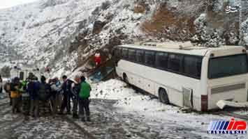 برخورد اتوبوس مسافربری با کوه در گردنه برفی حیران (عکس)